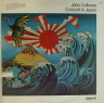 Concert In Japan Coltrane John  JAZZ LP  Q  VG++/M-  2 LPS/LABEL ON COVER/ABC LABEL
